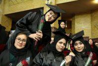 شرایط اعطای بورسیه ارشد به دانشجویان افغانستانی